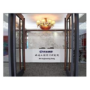 江苏苏环工程设计院