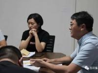 徐州工程学院、江苏师范大学一苏北环保集团产学研专场对接会